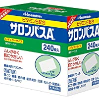 【第3類医薬品】サロンパスAe 240枚 ×4