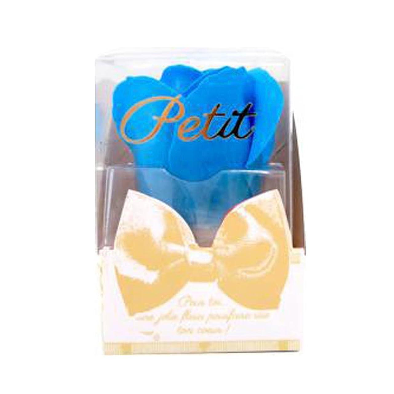 小麦粉マーキーおかしい入浴剤 バスフレグランス Petit(プッチ) ブルー