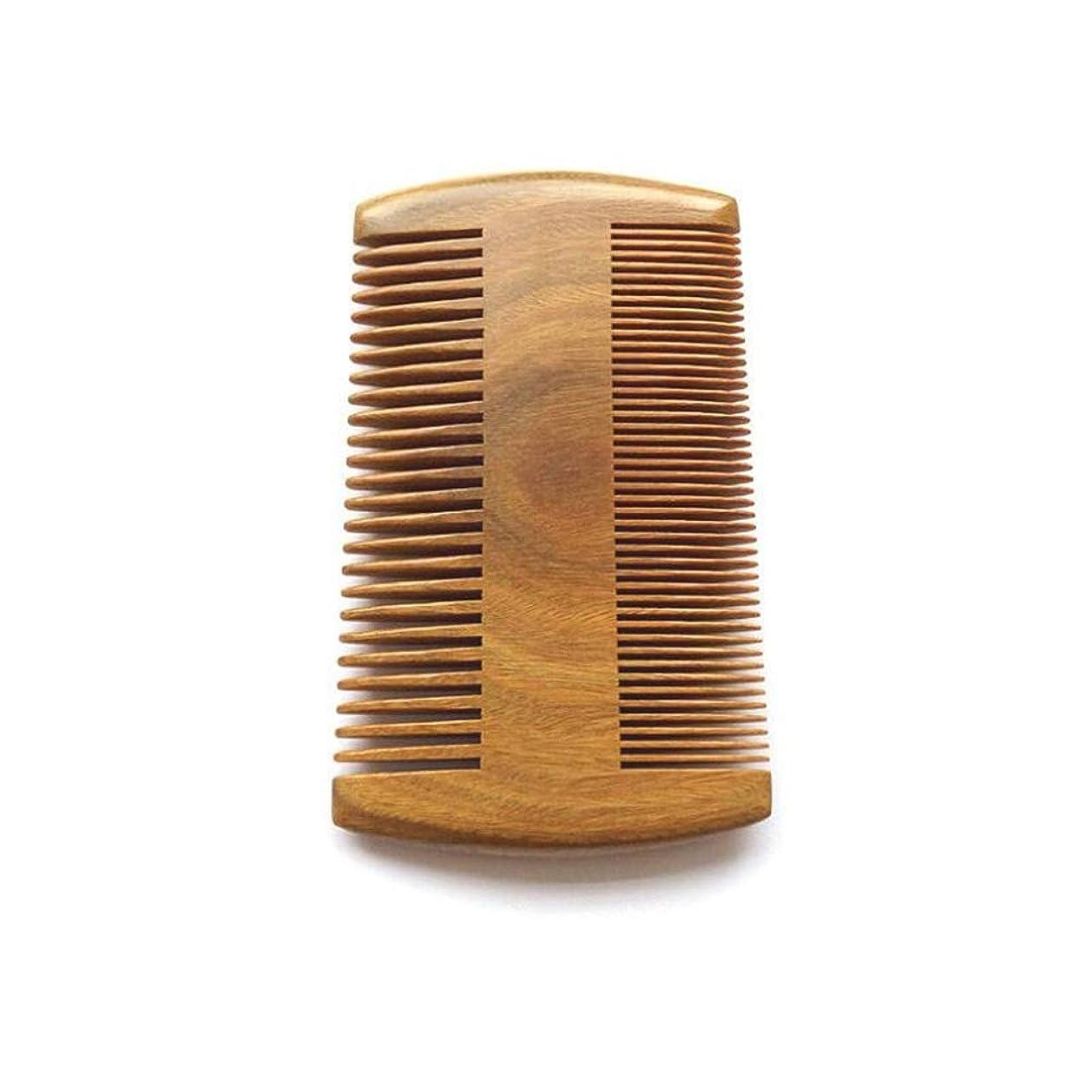 拾うバリケード傾向があります手作りの天然サンダルウッドコーム - ふけ防止、非静的で環境にやさしい - 頭皮や髪の健康に良い罰金と広い歯に非常に適しています