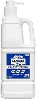 おしり洗浄液Neo(ライフリー) 本体 1750mL /8-2844-12