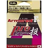 DUEL(デュエル) PEライン 0.6号 アーマード F+ Pro 投げ 200M 0.6号 オレンジ25m✕4色 投げ H4106