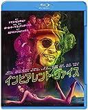 インヒアレント・ヴァイス[Blu-ray/ブルーレイ]