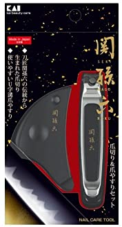 関孫六 ツメキリ&ツメヤスリセット HC3503