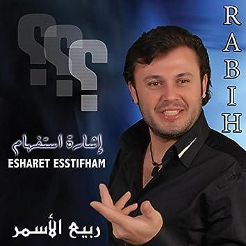 Esharet Esstifham
