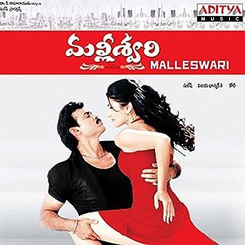 Malleswari (Original Motion Picture Soundtrack)