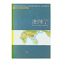 cartography (paperback)
