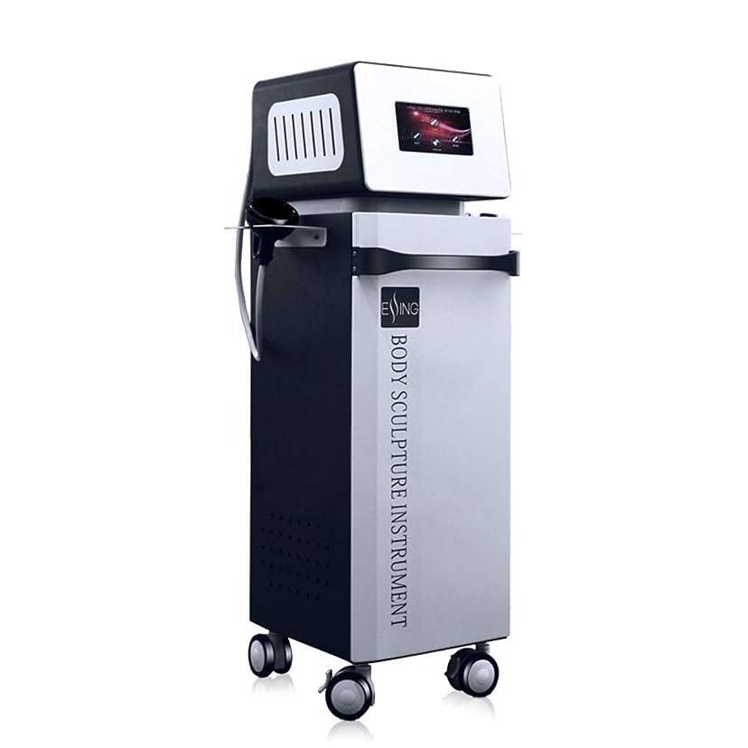 処理変える被るヘルスケア機器のマッサージ療法-美容院の機械は血循環の器械を改善します