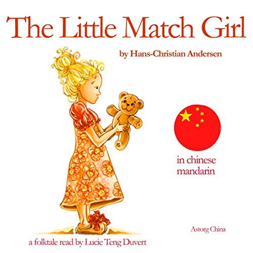 The Little Match Girl - 卖火柴的小女孩 cover art