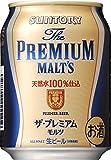 プレミアムモルツ 250ml24缶