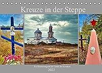 Kreuze in der Steppe - Ein Erinnerungsort im Lande der Kosaken (Tischkalender 2022 DIN A5 quer): Kirche und Friedhof des Kosakendorfes Jelanskaja (Monatskalender, 14 Seiten )