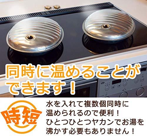 マルカ『湯たんぽA袋付(2.5L)』