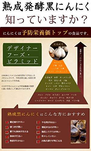国産熟成発酵黒にんにくバラ200g|黒にんにく国産無添加無着色自然食品美容健康