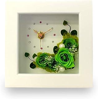プリザーブドフラワー フレーム の 時計 グリーン