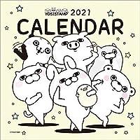 ヨッシースタンプ 2021年 カレンダー 壁掛け