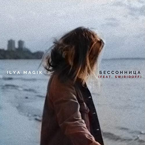 Ilya Magik feat. Swiridoff
