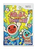 Taiko no Tatsujin Wii Dodoon to 2 Yome! [Japan Import]