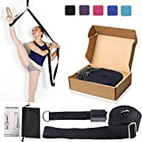 Leg Stretcher, Get More Flexible With The Door Flexibility Trainer, Premium stretching equipment for ballet, dance, gymnastics, taekwondo & MMA. Your own portable stretch machine! – INPAY (Black)