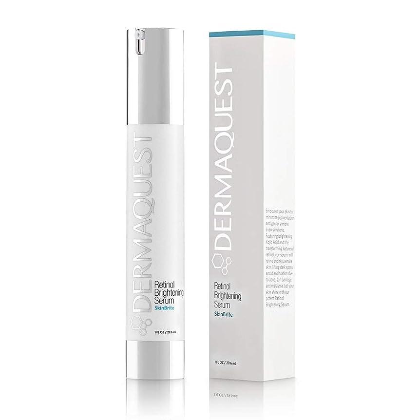 人里離れたフリース改善するDermaQuest SkinBrite Retinol Brightening Serum 29.6ml/1oz並行輸入品