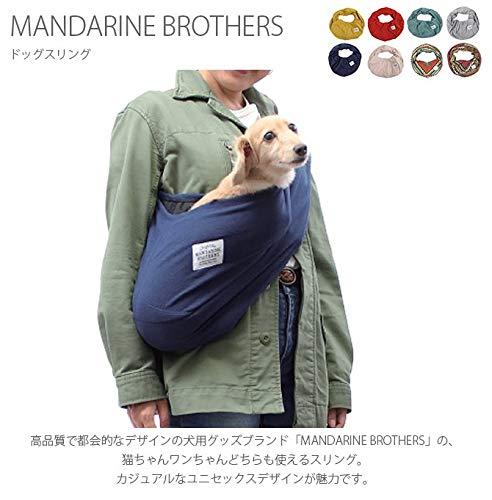 MANDARINEBROTHERS(マンダリンブラザーズ)『DOGSLING』