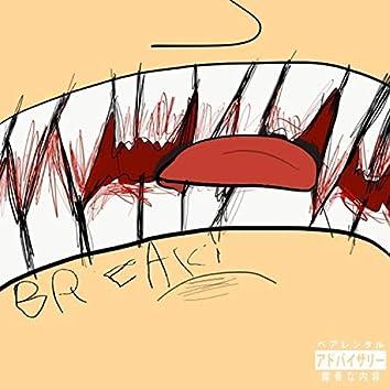 Break! (feat. Sim506)