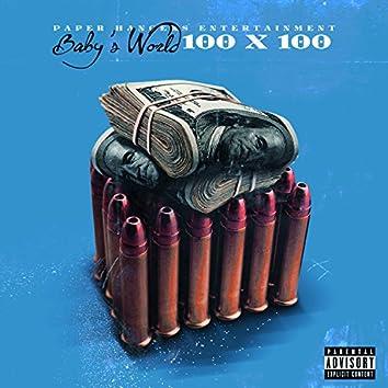 100 x 100