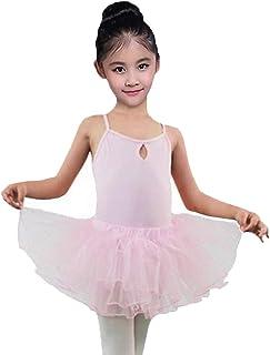 幸運な太陽 子供 ダンス ドレス ボディスーツ ダンスウェア 服 女の子 バレエ ドレス 出産祝い お宮参り 入園式 撮影用 七五三 ハロウィン 誕生日 プレゼント