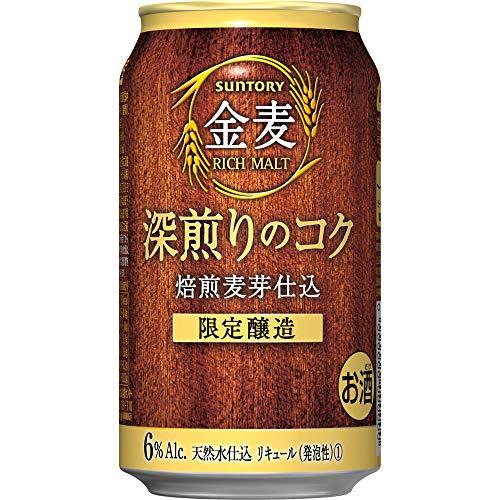 【焙煎麦芽仕込】金麦 深煎りのコク [ 350ml × 24本 ]