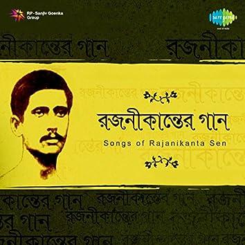 Songs of Rajanikanta Sen