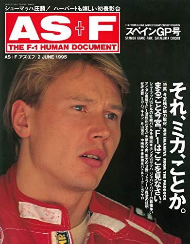 AS+F(アズエフ)1995 Rd04 スペインGP号 [雑誌]
