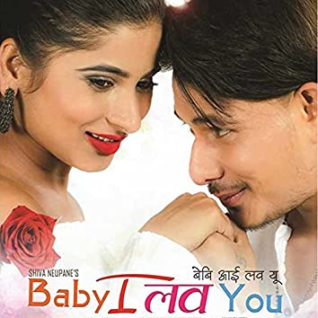 Baby I Love You (Original Motion Picture Soundtrack)