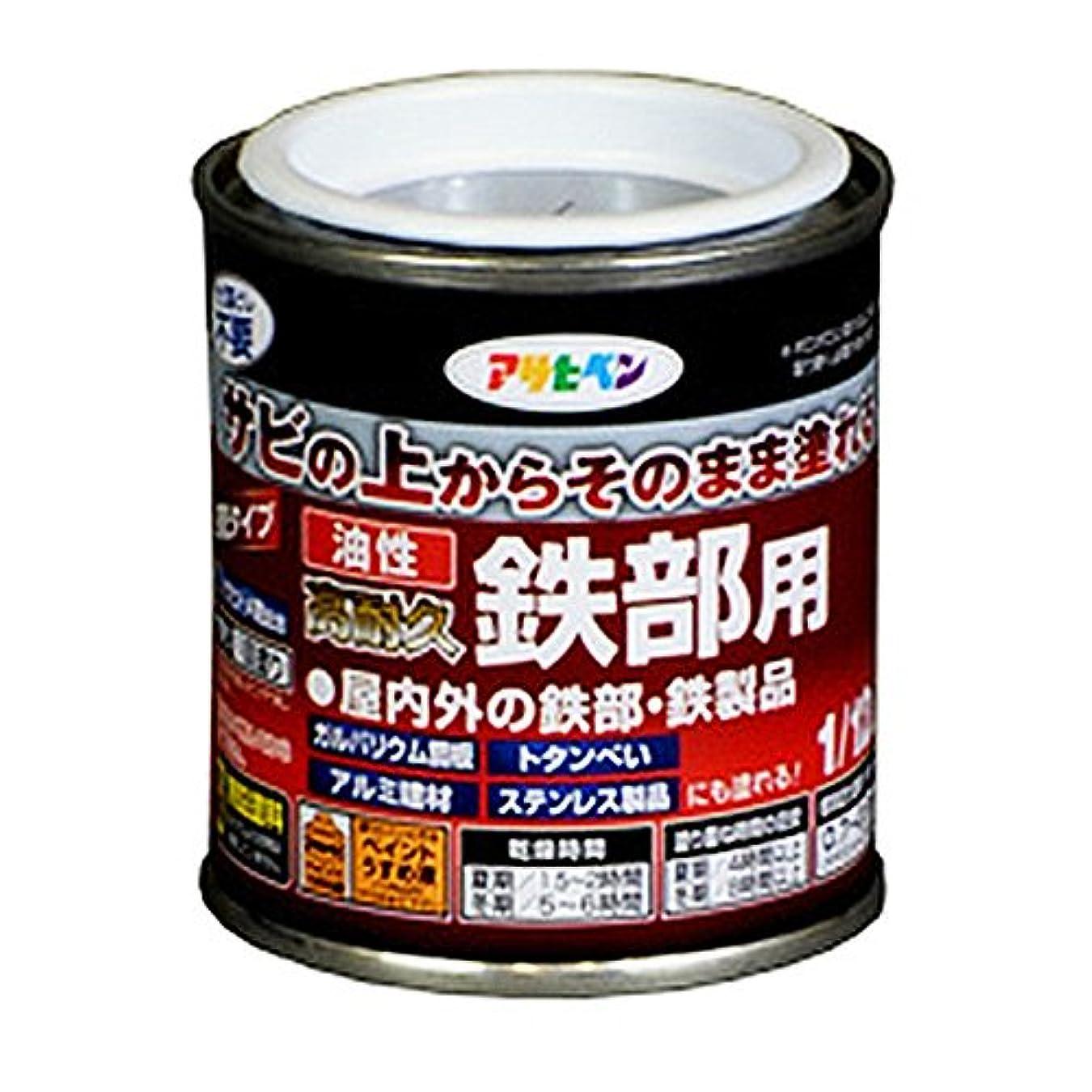 受益者抵抗ばかげたアサヒペン 油性高耐久鉄部用 赤 1/12L