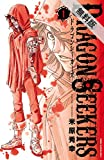 DRAGON SEEKERS 1【期間限定 無料お試し版】 (少年チャンピオン・コミックス)