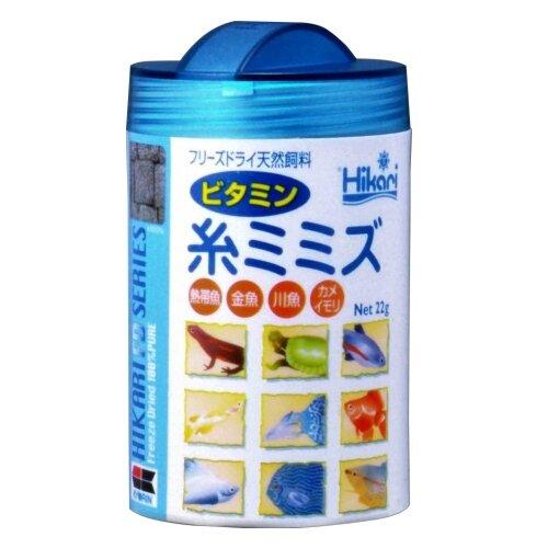 ヒカリ (Hikari) ひかりFD ビタミン糸ミミズ 22g