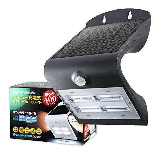 【オンロード正規品】 ソーラー充電式センサーウォールライト ブラック (OL-303B) ソーラーライト センサーライト 壁掛け LED玄関照明 駐車場ライト 門番灯 太陽光発電 コンセント不要 人感センサー 防水IP65 日本企業の品質管理