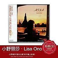 小野丽莎 Lisa Ono:亚洲 2010专辑 CD+歌词本 摇篮曲