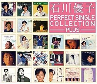パーフェクト・シングル・コレクションplus
