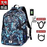 NXSP Schülertasche Neuer Rucksack Basketball Tasche Fußball, Blaues und graues Graffiti mit Ohrhörerkabel