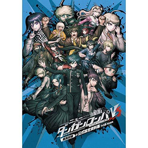 gerFogoo Anime Danganronpa V3 Poster, Wandposter, Raumdekoration (Stil 3)