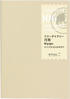 Midori Traveler's Notebook (Refill 006) Passport Size Monthly Diary