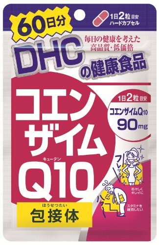 『DHC コエンザイムQ10 包接体 60日分 120粒』のトップ画像