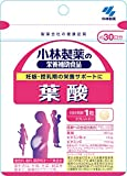 小林製薬 栄養補助食品 葉酸 30粒入(約30日分)