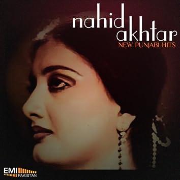 Nahid Akhtar New Punjabi Hits