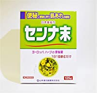 【指定第2類医薬品】日本薬局方 センナ末 125g ×5