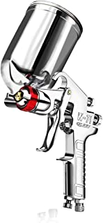 Fivepears Gravity Feed Air Spray Paint Gun for Spraying Automobile Steel Frame and Furniture,15.4 Ounces Capacity