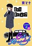 Get Ready?[1話売り] story08-1 (花とゆめコミックススペシャル)