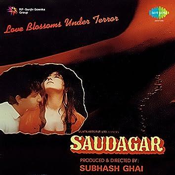 Saudagar (Original Motion Picture Soundtrack)