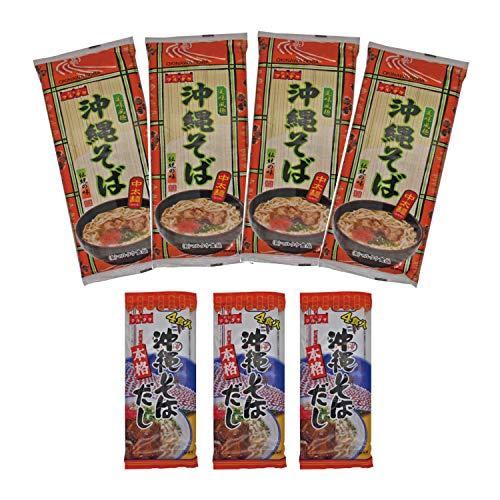 伝統の味 沖縄そば 1kg・粉末 だし120g 【10食セット】中太麺 (袋とじクリップ付) 10〜12人前 沖縄土産 乾麺 保存食 年越し