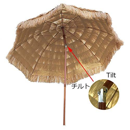 HLMBQ 240cm Ombrellone da Spiaggia in Stile Hawaiano,Ottagonale Parasole Finta Paglia,Terrazzi gelateria Patio albergo Idrorepellente Palo Metallo 8 Costole