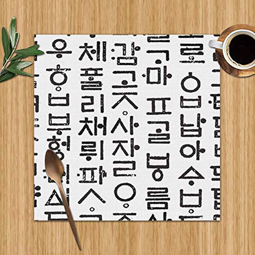 Placemats Set of 6 for Dining Table Korean hangul South koreas raw Objects Table Mats 12x12 Inch