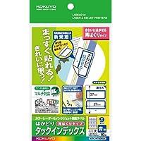 コクヨ タックインデックス(はがせる)大・青枠10枚×5